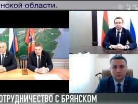 Приднестровье - Брянск: соглашение о сотрудничестве