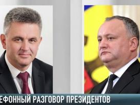 Телефонный разговор Президентов Приднестровья и Молдовы