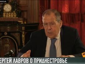 Сергей Лавров: «Механизм по приднестровскому урегулированию не работает»