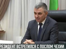 Приднестровье – Чехия: встреча у Президента