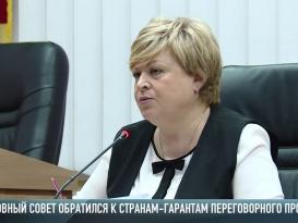 «Верните Молдову за стол переговоров». Заявление Верховного Совета