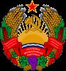 Государственный герб Приднестровской Молдавской Республики