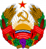 The Emblem of the Pridnestrovien Moldavian Republic