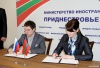 PMR's MFA Signed Agreement on Cooperation with the ANO Eurasian Center