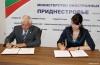 Подписано Соглашение между Министерством иностранных дел и Общественной палатой Приднестровья