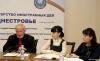 Реализация рекомендаций Томаса Хаммарберга обсуждалась на круглом столе Совета молодых дипломатов