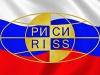 В Тирасполе открывается информационно-аналитический центр Российского института стратегических исследований