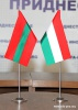 """MEETING WITH HUNGARIAN DELEGATION """"INTERNATIONAL CENTRE FOR DEMOCRATIC TRANSITION"""""""