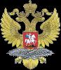 Комментарий МИД России относительно состояния переговорного процесса по приднестровскому урегулированию