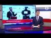 Приднестровье: юридический шанс на признание. Резолюция международного круглого стола