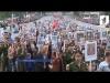 «Бессмертный полк» прошел по улицам Тирасполя