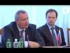 В Приднестровье едет Дмитрий Рогозин